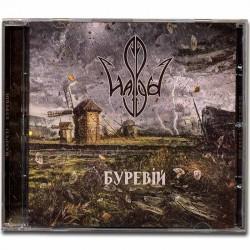 Haspyd - Bureviy