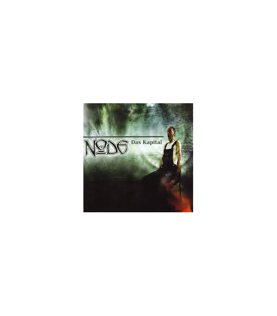 Node - Das kapital