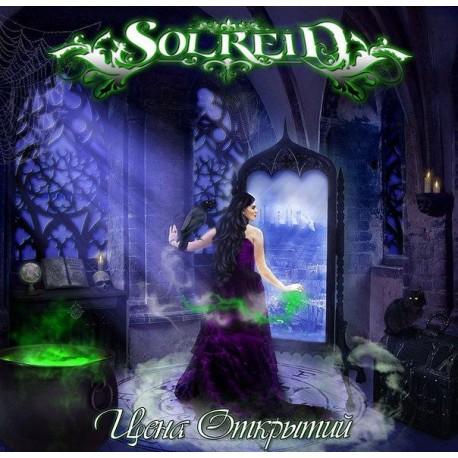 Solreid - Tsena otkrItiy