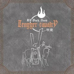 Tengger Cavalry - Black steed