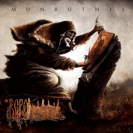 """Munruthel- """"CREEDamage"""""""