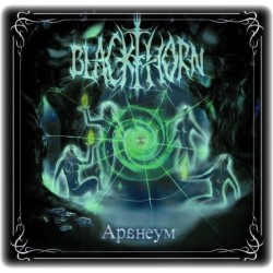 "BLACKTHORN- ""ARANEUM"""